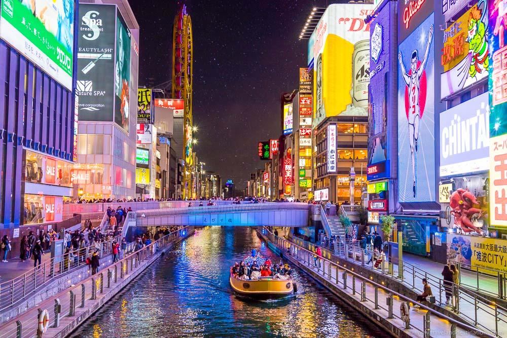 Osaka Japonya Nüfusu