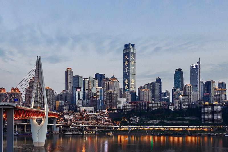 Chongqing Nüfusu
