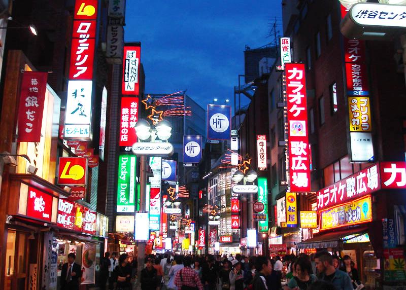 Tokyo Nüfusu 2019